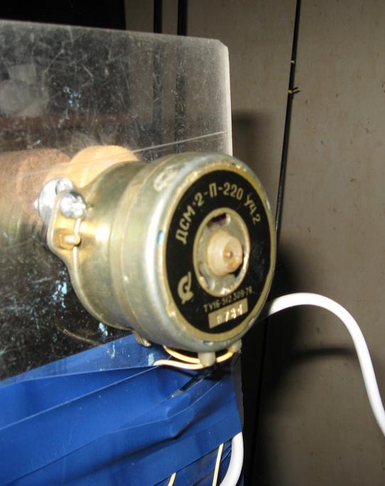 Электродвигатель с малыми оборотами от сети 220 Вольт